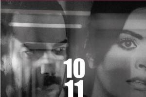 UNIQ HALL SAHNESÝ CRAFT TÝYATRO PRODÜKSÝYONU '10 11 12' OYUNUNA EV SAHÝPLÝÐÝ YAPIYOR