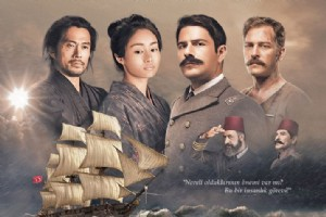 """JAPON-TÜRK DOSTLUÐUNUN GERÇEK HÝKÂYESÝ """"ERTUÐRUL 1890""""UN FRAGMANI VE AFÝÞÝ YAYINLANDI!"""